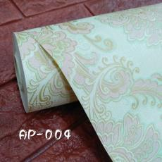 Wallpaper Dinding WALLPAPER 125.000 39 ap_004