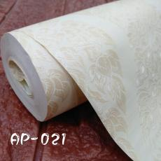 Wallpaper Dinding WALLPAPER 125.000 47 ap_021
